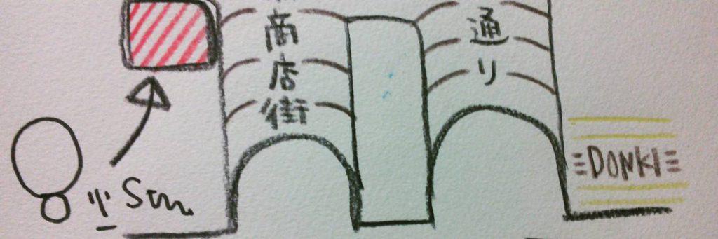 8ism 地図