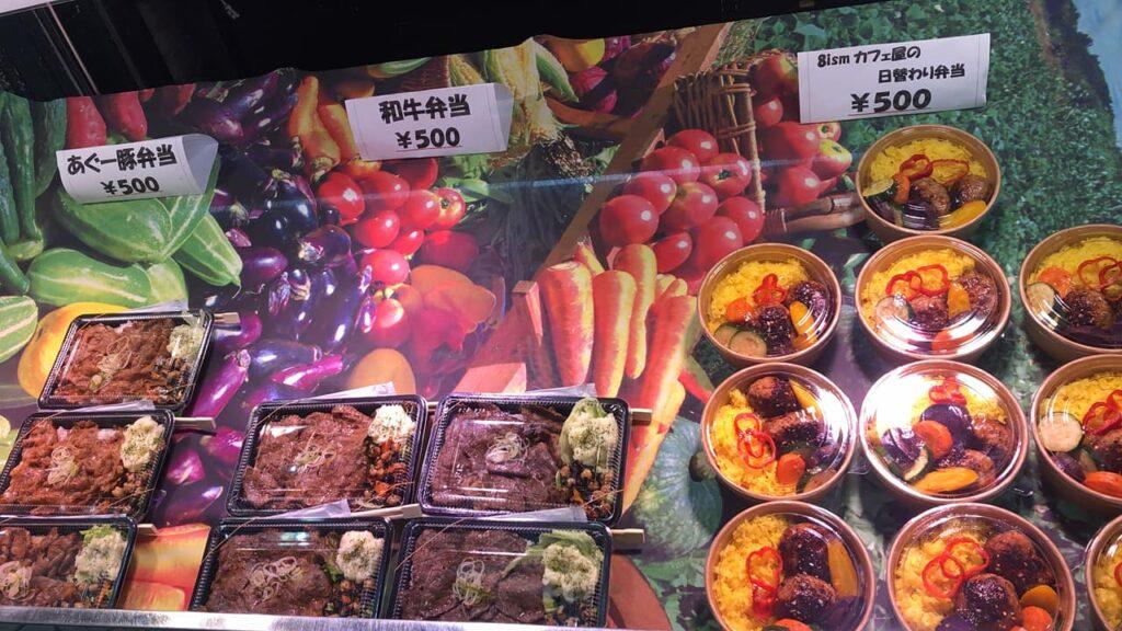 ししやの¥500弁当ラインナップ